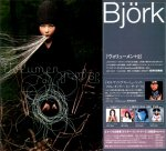 bjork-1999-pub-volumen-01-japan.jpg - JPEG - 298.8 ko - 1104×1000 px